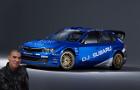 DJ Subaru