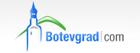Botevgrad.com - порталният сайт на Ботевград