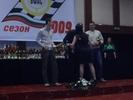 Годишно награждаване - 18.12.2009