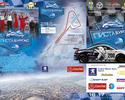 ПИСТА БУРГАС 2010 - 16-17.10.2010 г. - 4 -то място за Гетов  в Х2